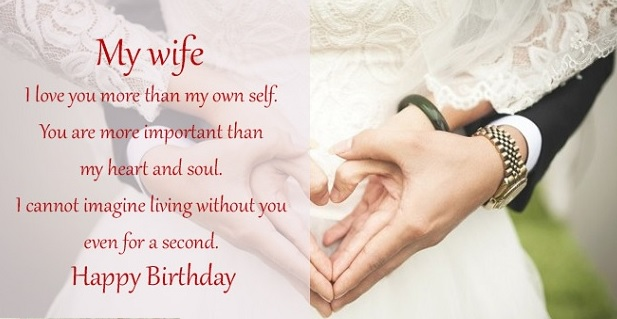 Happy Birthday Wishes Quotes For Wife