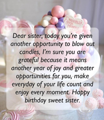 Nice Birthday Wishes For Sister - Nice Birthday Wishes